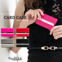 フェイクレザー名刺カードケース(card_050)