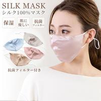 シルクマスク(k2021)シルク マスク シルクマスク 絹マスク おやすみマスク リッチ 高級 エレガント 大人 エレガンス