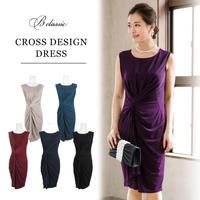 フロントクロスドレス(7457dc)