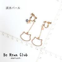 【47】アウトレット★淡水パールと猫枠のスイングイヤリング(試作品)