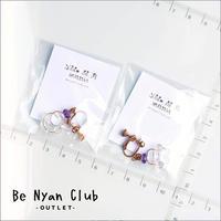 【19】アウトレット★アメジスト付き♪水晶の肉球イヤリング(長期店頭在庫品)