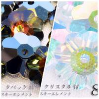【全2色】スワロフスキー フラワー 8mm 10個