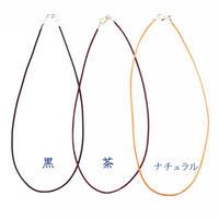 【全3色・3サイズ】革ヒモチョーカー 1.5mm   3本
