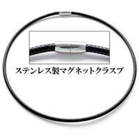 マグネットワイヤーチョーカー【ブレイド・45cm・3本セット】