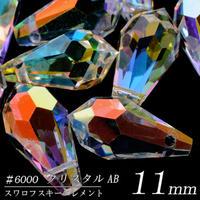 スワロフスキー ドロップ 5.5×11mm クリスタルAB【4個】