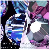 【全2色】スワロフスキー ファセット (丸) 8mm 6個
