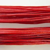 ロウビキヒモ 20m 1.0mm 暖色系