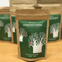 THABILE BAOBAB FRUIT POWDER 185g