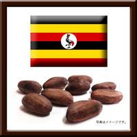 310274 / ウガンダ産カカオ豆 / 5㎏窒素ガス充填袋