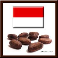 310161 / インドネシア産カカオ豆 / 5㎏窒素ガス充填袋