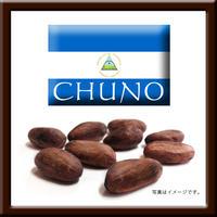 310188 / ニカラグア産カカオ豆(CHUNO) / 1.5㎏