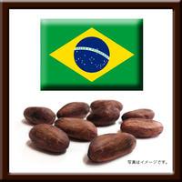 310187 / ブラジル産カカオ豆(AKESSON'S) / 1.5㎏