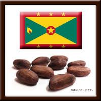 310178 / グレナダ産カカオ豆 / 1.5㎏