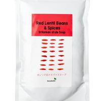 赤レンズ豆のスパイススープ 〜スリランカスタイル〜
