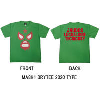 マスク1 ドライTシャツ グリーン ルチャリブレ