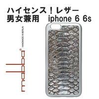 mabba マッバ ドイツ 凹凸ある かっこいい レザー iPhone 6 6s Case The Snake silber Funkel aus echtem 本革 アイフォン シックス ケース