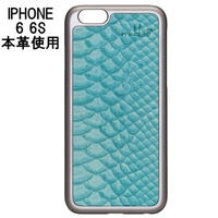 セール mabba マッバ 本革 iphone6 iphone6s レザー ケース Snake Laguna iPhone 6 6s case