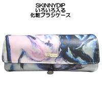 skinnydip メイクブラシケース 大理石柄 筒型 巻き BLUE MARBLE MAKEUP ROLL BAG ロール 化粧筆ケース 持ち運び