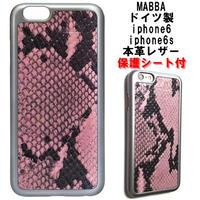 mabba ドイツ製 高貴な蛇柄のiphoneケース iphone6ケース iphone6sケース スネーク柄の本革レザーケース 保護シート付
