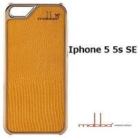 mabba マッバ ドイツ 本革 レザー kleine Fee iphone 5 5s SE case iphoneSE ケース イエロー ゴールド ハード おしゃれ ブランド