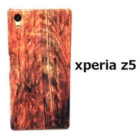 Lemur ロンドン デザイン 木目 模様 wood XPERIA Z5 CASE エクスペリア ゼット ファイブ カバー xperiaz5 スマホカバー ハードケース おしゃれ 海外 ブランド