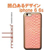 mabba マッバ ドイツ の ストロベリー スネーク ゴールド The Snake Strawberry iPhone 6 Hulle gold アイフォン シックス エス ケース 蛇模様