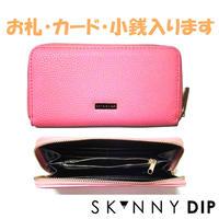 SKINNYDIP ロンドンの可愛いお財布 コーラルカラーの淡い色使いのかわいい財布 カード入れと小銭入れと札入れ付き