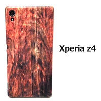 Lemur ロンドン の 木目 模様 wood XPERIA Z4 CASE エクスペリア ゼット フォー カバー xperiaz4 ケース スマホカバー ハードケース かっこいい 海外 ブランド