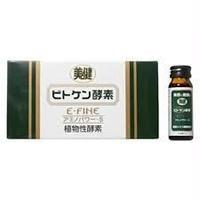 ビトケン酵素・アミノパワーS 30ml×18本入(お試し・携帯用)