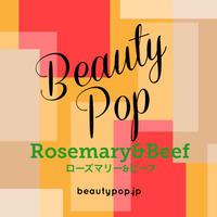 ローズマリー&ビーフ(Rosemary&Beef)