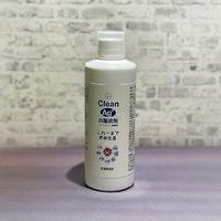 Clean Ag+  抗菌洗剤 300㎖