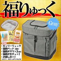 【福りゅっく】福がいっぱい詰まったリュック型キャリーバックの福袋!グレー