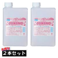 【お得セット】ハイスピード除菌・消臭,ジョキング,詰め替え用(1,000ml)×2本セット,ペットに優しい