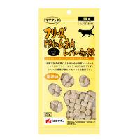 フリースドライのムネ肉,レバーミックス,猫用20g,あげやすい一口サイズ