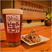 ビールのヨコタ オリジナルパイントグラス 473ml