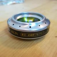 TOKYOCRAFT空き缶でアルコールストーブ5点セット!!ハンドメイド!五徳、風防、蓋、トロ火用アルコールストーブ付