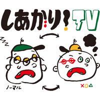 """2020/11/3 有料生配信番組「しあがり!TV」#2 LIVE : 光風 / RAS KANTO DJ : ☆白鳥""""SDM""""大三 \ DJ TATSUTA"""
