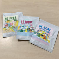 BE KOBE Specialty Coffee 3種セット