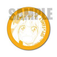 缶バッジSPY×FAMILY/アーニャ・フォージャー(黄色)