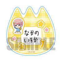 ようちえんアクリルバッジ 五等分の花嫁∬/中野 一花 ようちえんver.