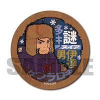 レトロ看板缶バッジ ゴールデンカムイ/キロランケ