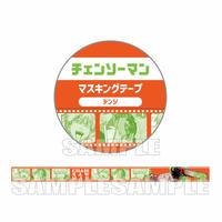 マスキングテープ チェンソーマン/デンジ
