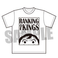 Tシャツ 王様ランキング/ボッジL