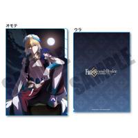 クリアファイル3ポケット/E Fate/Grand Order -絶対魔獣戦線バビロニア-