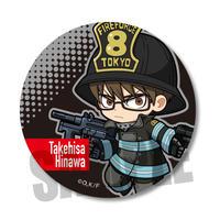 アクションシリーズ缶バッジ 炎炎ノ消防隊/武久 火縄
