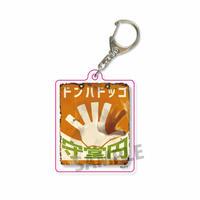 レトロ看板キーホルダーイナズマイレブン/円堂 守