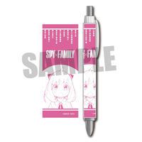 シャープペン SPY×FAMILY/アーニャ・フォージャー(ピンク)