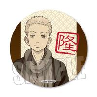 【再販】ビジュアル缶バッジ 東京リベンジャーズ/三ツ谷 隆(和服ver.)