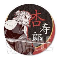 壁紙風缶バッジ 「鬼滅の刃」煉獄 杏寿郎