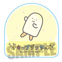 シール チキップダンサーズ/ぎゅうにゅうアイス
